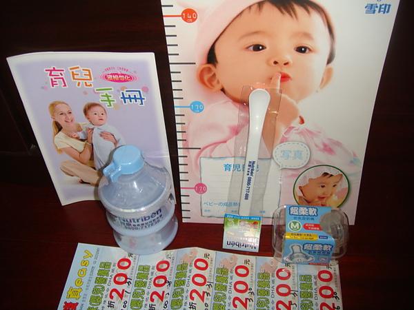 20101208全民健康生活館-05.JPG