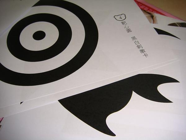 20110315-產檢後收到的贈品-03.JPG