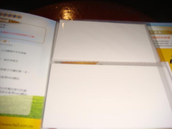 20101206婦幼門口拿到的贈品-04_1.JPG