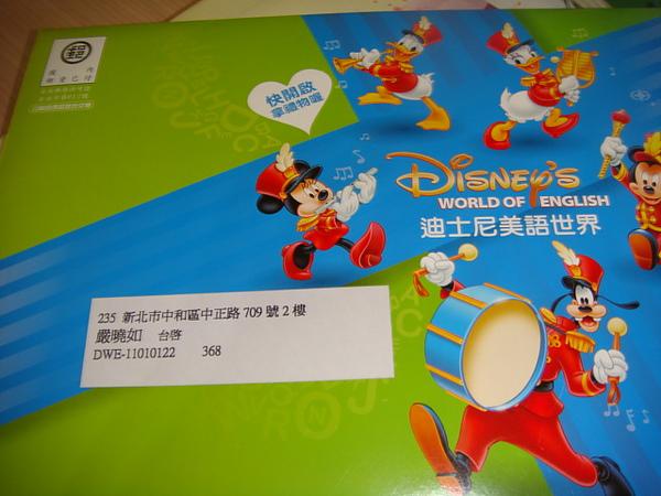 20110107迪士尼-01.JPG