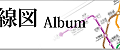 Album5-01.png