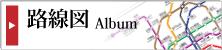 Album5-2-01.png