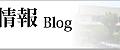 blog4-01.png