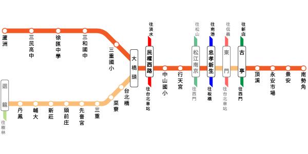 蘆洲線-01.png