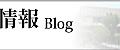 blog4-2-01.png