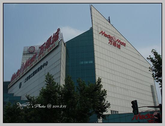 上海出差8_36.JPG