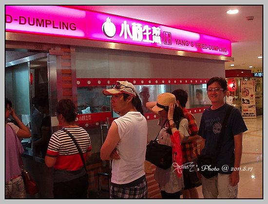 上海出差8_39.JPG
