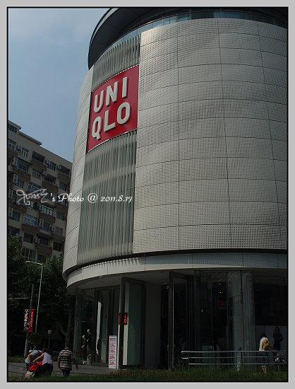上海出差8_42.JPG