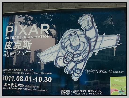 上海出差8_44.JPG