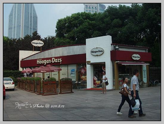 上海出差8_45.JPG