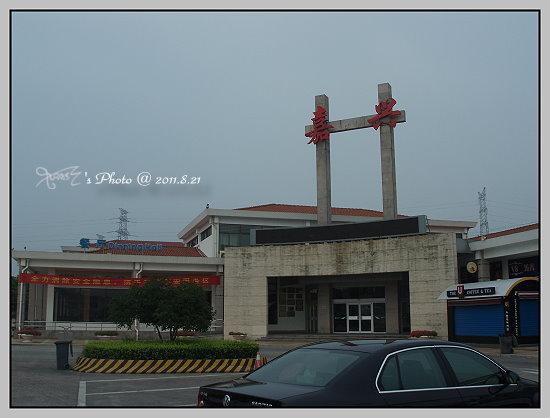 杭州西湖一日遊6.JPG