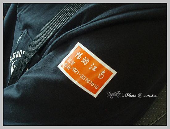 杭州西湖一日遊7.JPG