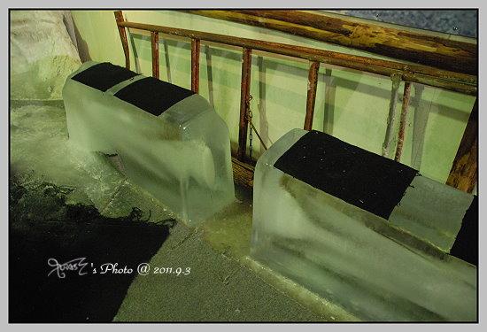 南北極地風光展覽館7.JPG