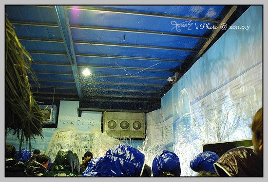 南北極地風光展覽館8.JPG