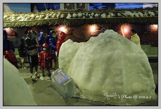 南北極地風光展覽館14.JPG