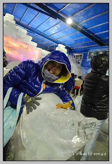 南北極地風光展覽館23.JPG