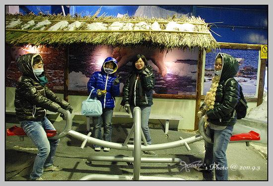 南北極地風光展覽館24.JPG