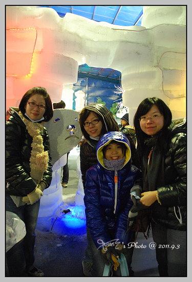 南北極地風光展覽館27.JPG