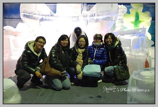 南北極地風光展覽館32.JPG
