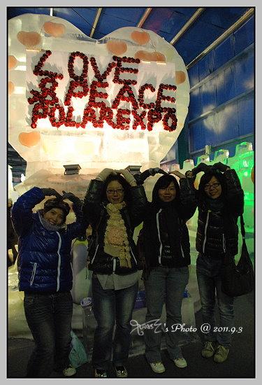 南北極地風光展覽館33.JPG