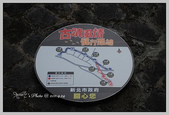 淡水古蹟巡禮37.JPG