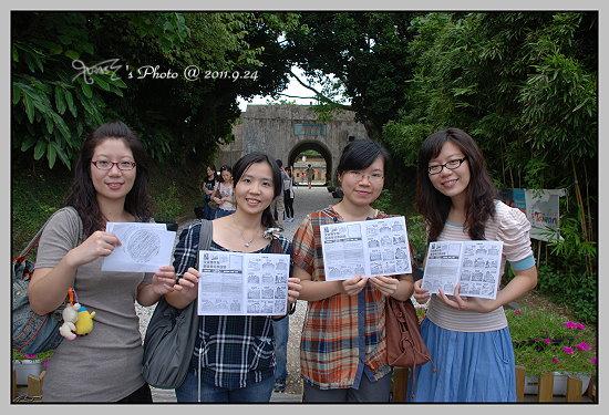 淡水古蹟巡禮57.JPG