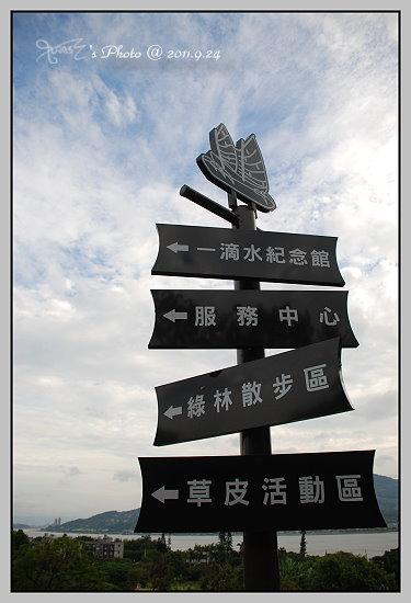 淡水古蹟巡禮65.JPG