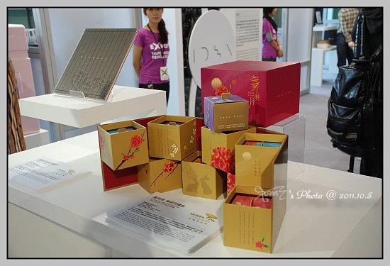 台北世界設計展9.JPG