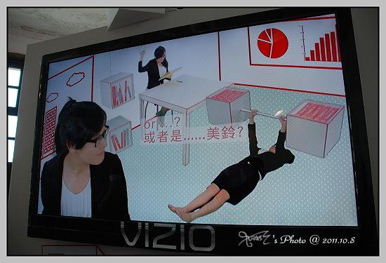台北世界設計展15.JPG
