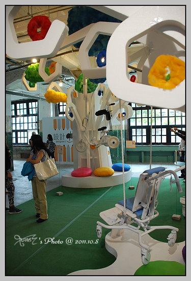 台北世界設計展20.JPG