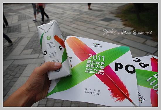 台北世界設計展22.JPG