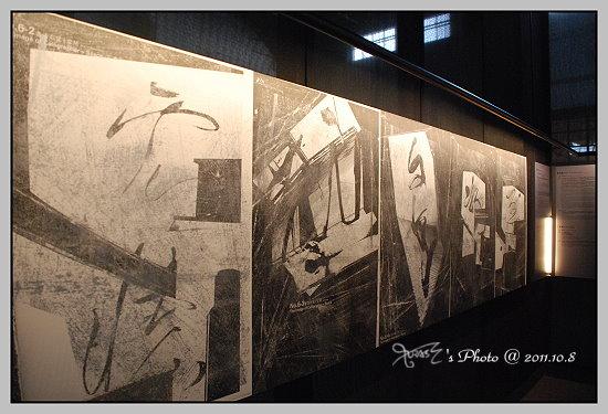 台北世界設計展25.JPG
