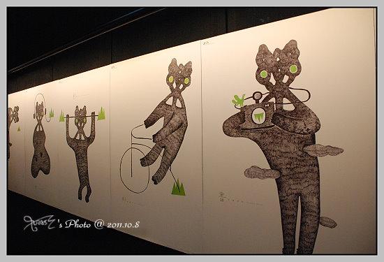 台北世界設計展27.JPG