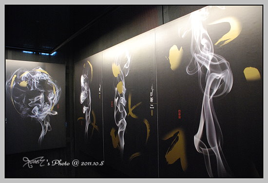 台北世界設計展26.JPG