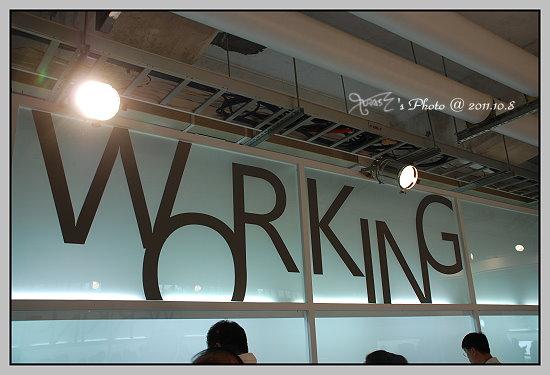 台北世界設計展34.JPG
