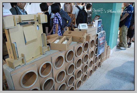 台北世界設計展36.JPG