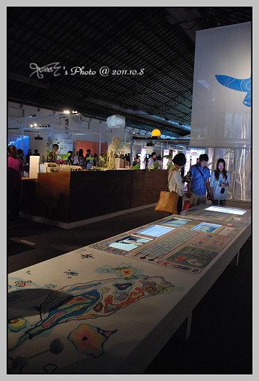 台北世界設計展39.JPG
