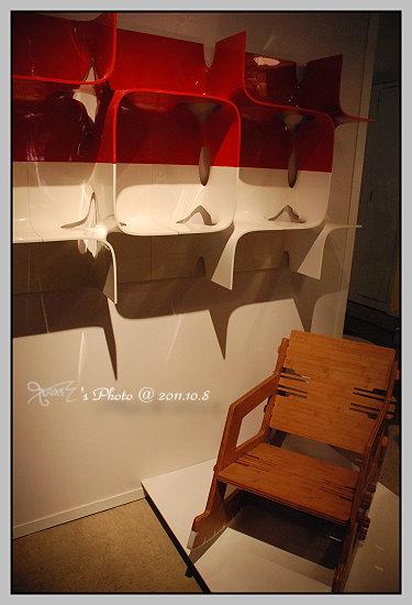台北世界設計展43.JPG