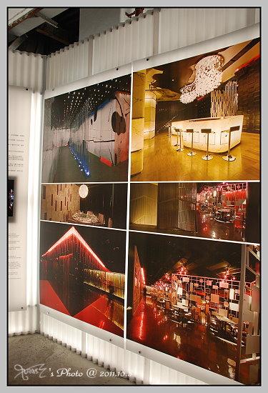 台北世界設計展47.JPG