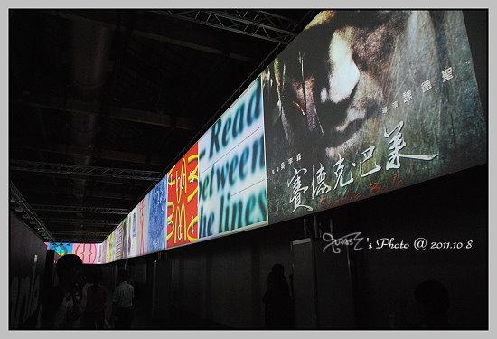 台北世界設計展48.JPG