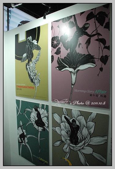 台北世界設計展49.JPG