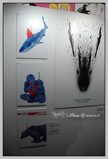 台北世界設計展50.JPG