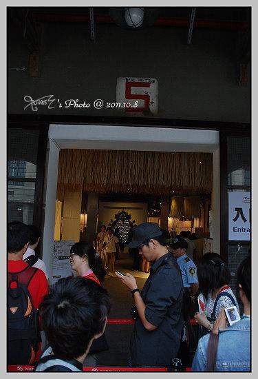 台北世界設計展52.JPG