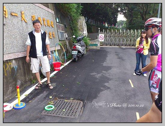 百年林北盃活動17.jpg