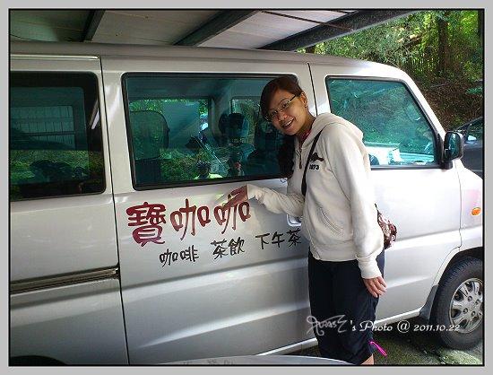 百年林北盃活動26.jpg