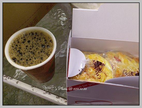 百年林北盃活動29.jpg