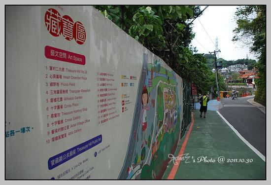 寶藏巖藝術村2.JPG