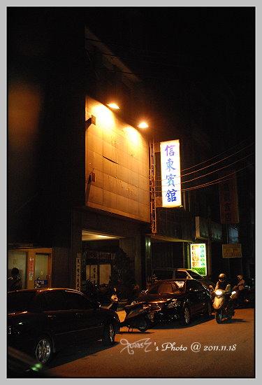 環島圓夢D1_20.JPG