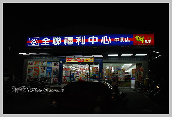環島圓夢D1_21.JPG