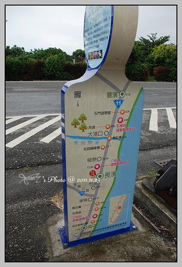 環島圓夢D6_8.JPG